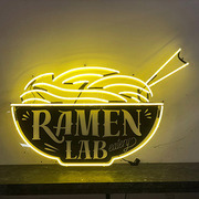 Custom Text Neon Sign